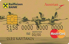 Кредитная карта Austrian Airlines MasterCard World от Райффайзенбанка