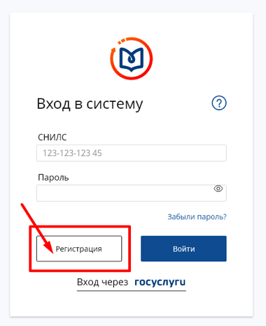 Rosminzdrav ru регистрация