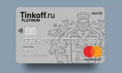 Как заказать онлайн кредитную карту «120 дней без процентов» банка Тинькофф