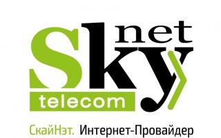 Как войти в личный кабинет интернет-провайдера Скайнет