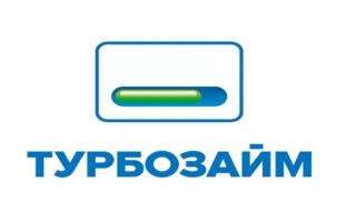 Как войти в личный кабинет Турбозайм и оформить займ онлайн на карту