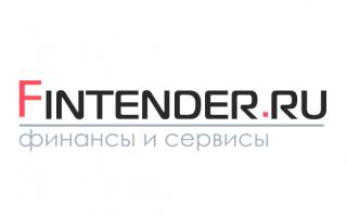 Как войти в личный кабинет электронной торговой площадки по банковским гарантиям Финтендер