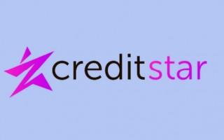 Как войти в личный кабинет Credit Star и оформить займ онлайн на карту