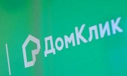 Как войти в личный кабинет ДомКлик от Сбербанка и купить квартиру в ипотеку