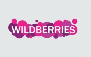 Как войти в личный кабинет интернет-магазина Wildberries и сделать покупку
