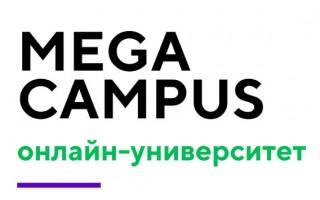 Как пользоваться личным кабинетом подписчика платформы Мегакампус