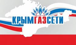 Как войти в личный кабинет Крымгазсети, передать показания счетчика и оплатить задолженность