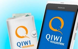 Как войти в личный кабинет QIWI, пополнить кошелек, перевести и вывести деньги