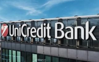 Как войти в личный кабинет банка ЮниКредит банка для физических и юридических лиц