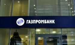 Оформление онлайн заявки на потребительский кредит наличными в Газпромбанке