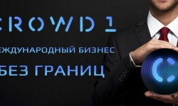 Как зарегистрироваться и войти в личный кабинет Crowd 1 на русском языке