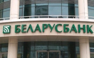Как войти в систему интернет-банкинга Беларусбанка