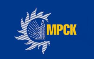 Как войти в личный кабинет МРСК Урала и Сибири и передать показания счетчиков