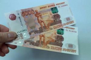 Как подать заявление через Госуслуги на выплату школьникам 10000 рублей в 2021 году