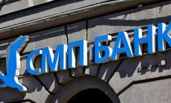 Как войти в личный кабинет СМП Банк Онлайн для физических и юридических лиц
