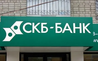 Как зарегистрироваться и войти в личный кабинет СКБ-банк онлайн