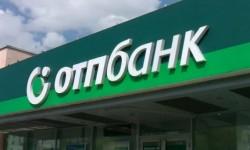 Как оформить онлайн-заявку на кредит наличными в ОТП Банке