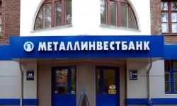 Как зарегистрироваться и войти в личный кабинет Металлинвестбанка
