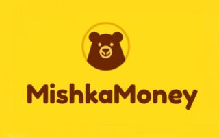 Как войти в личный кабинет Mishka Money и оформить займ онлайн