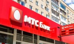 Как войти в личный кабинет МТС банка и оформить кредит наличными онлайн