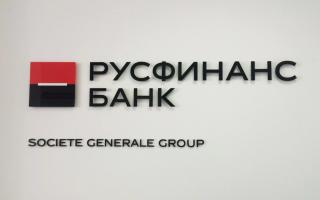 Личный кабинет банка Русфинанс — регистрация, вход, оформление и оплата кредита