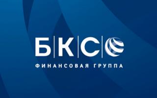 Как зарегистрироваться и войти в личный кабинет БКС Банк Онлайн и БКС Брокер