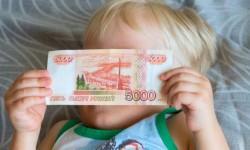 Как получить новую новогоднюю выплату по 5 тысяч рублей на детей от 0 до 8 лет