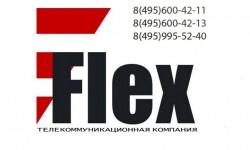 Как зарегистрироваться и войти в личный кабинет интернет-провайдера Flex