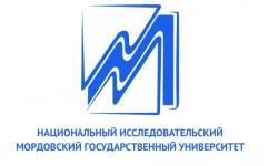 Как войти в личный кабинет МГУ им. Н. П. Огарева Саранск