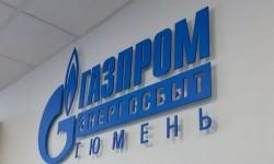 Как передать показания счетчиков Газпром Энергосбыт через личный кабинет