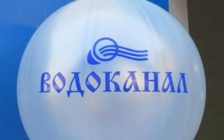 Как войти в личный кабинет Водоканала, передать показания счетчиков и оплатить услуги