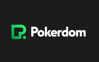 Как зарегистрироваться и войти в личный кабинет зеркала Покердом