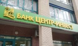 Регистрация и вход в личный кабинет банка Центр-Инвест онлайн