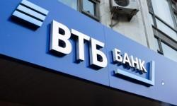 Онлайн заявка на потребительский кредит наличными в банке ВТБ