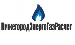 Как войти в личный кабинет НижегородЭнергоГазРасчет и передать показания счетчика за газ