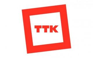 Как войти в личный кабинет ТТК, проверить баланс и оплатить услуги банковской картой