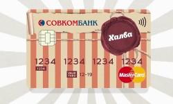 Как оформить заявку на кредитную карту рассрочки Халва от Совкомбанка