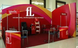 Как войти в личный кабинет Faberlic консультантам из России, Беларуси, Казахстана, Украины