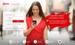 Как зарегистрироваться и войти в личный кабинет МТС интернет, ТВ и мобильная связь