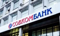 Оформление онлайн заявки на получения потребительского кредита наличными в Совкомбанке