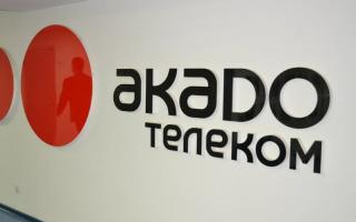 Как войти в личный кабинет Акадо Телеком