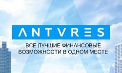 Как войти в личный кабинет инвестиционной компании Antares Trade