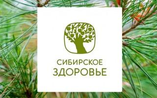 Как войти в личный кабинет Сибирское здоровье для партнеров и пользователей