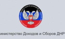 Как войти в личный кабинет плательщика налогов ДНР