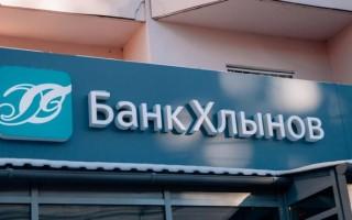 Как войти в личный кабинет интернет-банка Хлынов онлайн для физических и юридических лиц