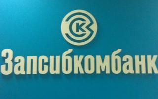 Как войти в личный кабинет интернет-банка Запсибкомбанк для физических лиц