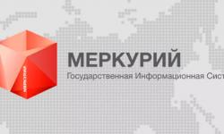 Как зарегистрироваться и войти в личный кабинет Меркурий Россельхознадзор ХС и ГВЭ