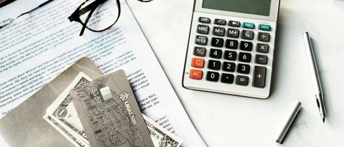 рефинансирование займов в банке
